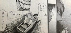 出典:東京喰種:re第6巻162ページ目