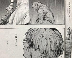 出典:【東京喰種:re】9巻55ページ目)