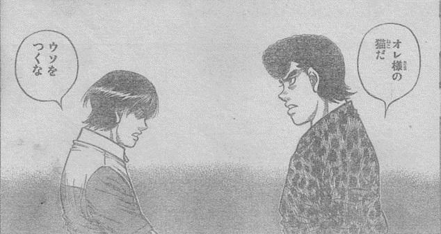 宮田一郎の画像 p1_25