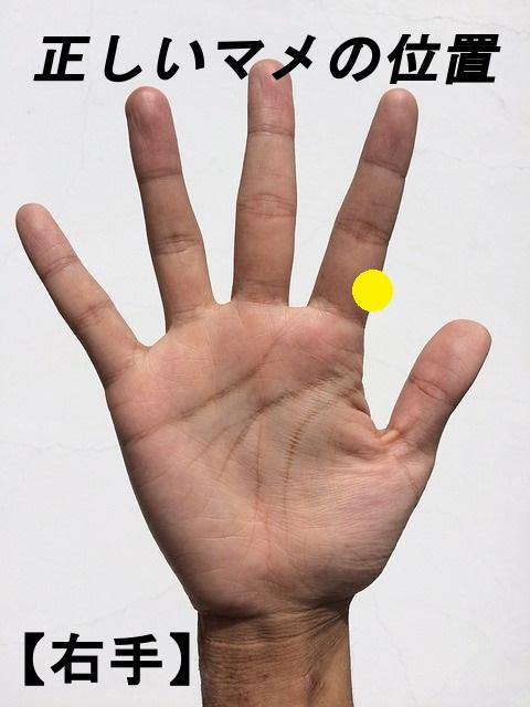 痛い ゴルフ 親指 ゴルフのケガ|左親指の痛みを考えてみる!